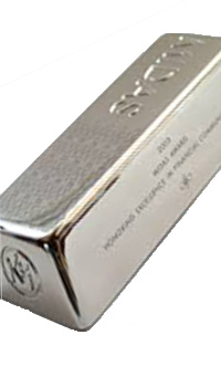 Midas Awards Silver Ingot
